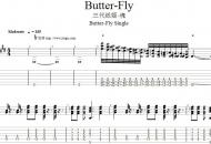 数码暴龙- butter-fly 原版总谱
